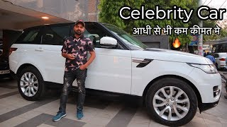 Land Rover Range Rover Sport SE For Sale | Preowned Suv Car | My Country My Ride