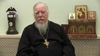 Протоиерей Димитрий Смирнов. Ответы на вопросы прихожан из Калифорнии