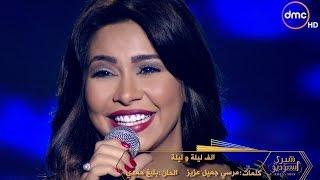 شيري ستوديو - شيرين عبد الوهاب تبدع في أغنية الف ليلة وليلة في أولى حلقات برنامجها