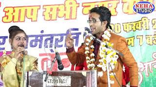 Bundeli lokgeet/राते विदगए हम तो यार/ओके भैया ने दाईं मार/पब्लिक बहुत हंसी/जयसिंह राजा रामदेवी मासूम
