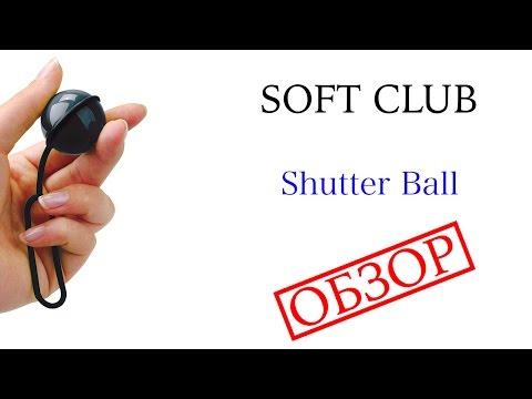 Обзор - Shutter Ball - кнопка для селфи от Soft Club