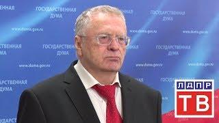 Жириновский: Говорухин был человеком своей эпохи