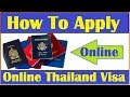 How To Apply Thailand Visa for Indian Citizen Online ? Hindi Video