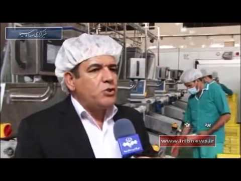 Iran Delneshin co. Fast Food industry, Yazd province صنعت غذ