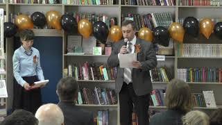 В.А. Нестеров читает стихотворение В. Степанова ''Приходят к дедушке друзья''