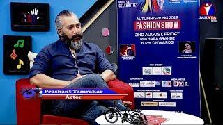 Interview with Prashant Tamrakar || HI 5