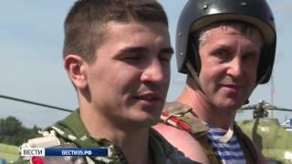 Вологодские десантники отметили День ВДВ массовыми прыжками с парашютом