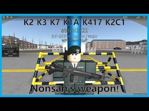 Nonsan traning center's weapons! | ATOMI