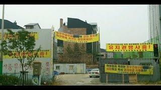 서울 주택시장 지옥이 다가 왔는가 KRMH 발표  이제…