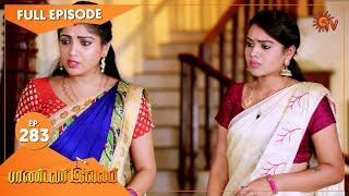 Pandavar Illam - Ep 283 | 23 Oct 2020 | Sun TV Serial | Tamil Serial
