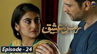 Ramz-e-Ishq - EP 24  || English Subtitles || 16th Dec 2019 - HAR PAL GEO