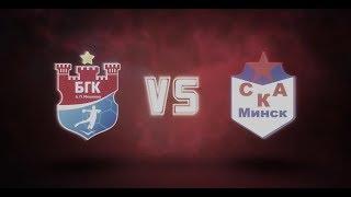 Воодушевляющее предматчевое видео к игре против СКА