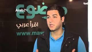 شباب أردني يطلق موقع الكتروني تحت شعار