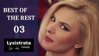 Αννίτα Πάνια - Χρυσό Κουφέτο - BEST OF THE REST 03
