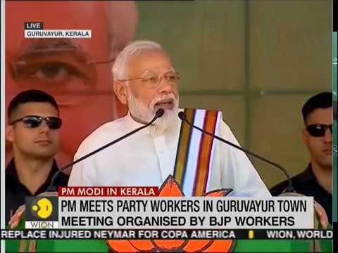 'Kerala is as much mine as Varanasi' says PM Modi in Guruvayur