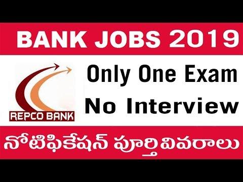 Repco Bank Recruitment 2019 Junior Assistant / Clerk notification Vacancy details in telugu