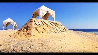 Отдых в Египте. Rest in Egypt. Hilton Marsa Alam Nubian Resort 5*.