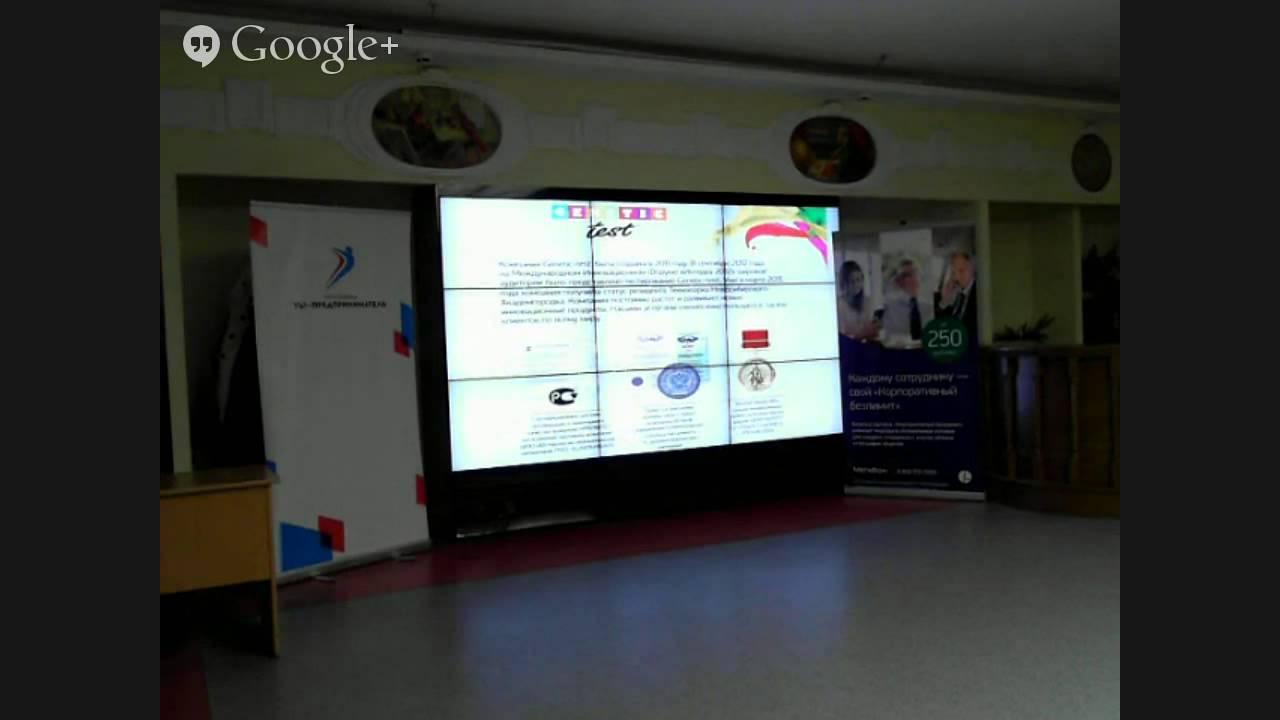 Презентация бизнес-проектов участников