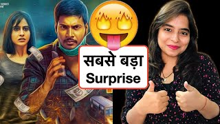 Maanagaram (Dadagiri 2) Movie Explained In Hindi | Deeksha Sharma