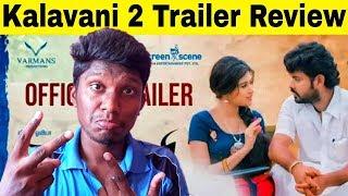 Kalavani 2 Trailer Review l Molaga Pattasu