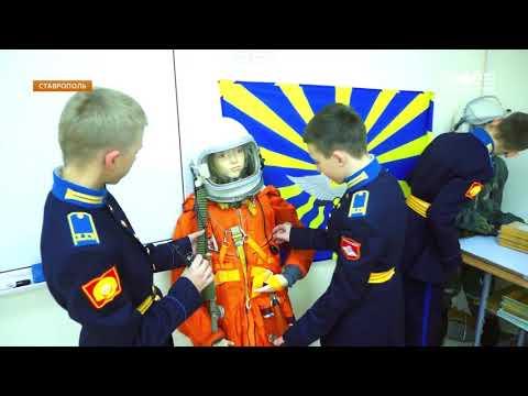 Как поступить в Ставропольское президентское кадетское училище?