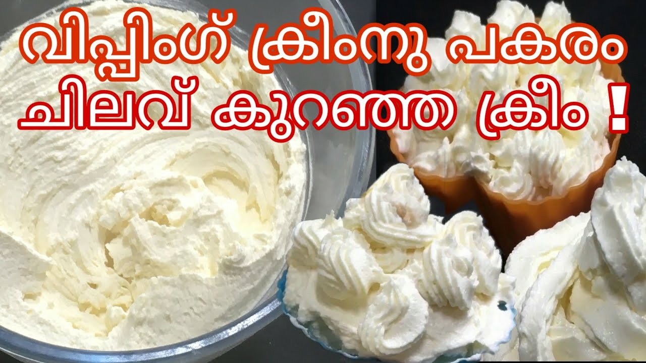 Cake Recipe In Malayalam: Butter Cream For Icing / Froasting / Cake Decorating