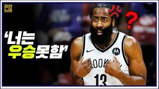 이걸 참으라고?? 미국 NBA에도 꼰대 문화가..!? …