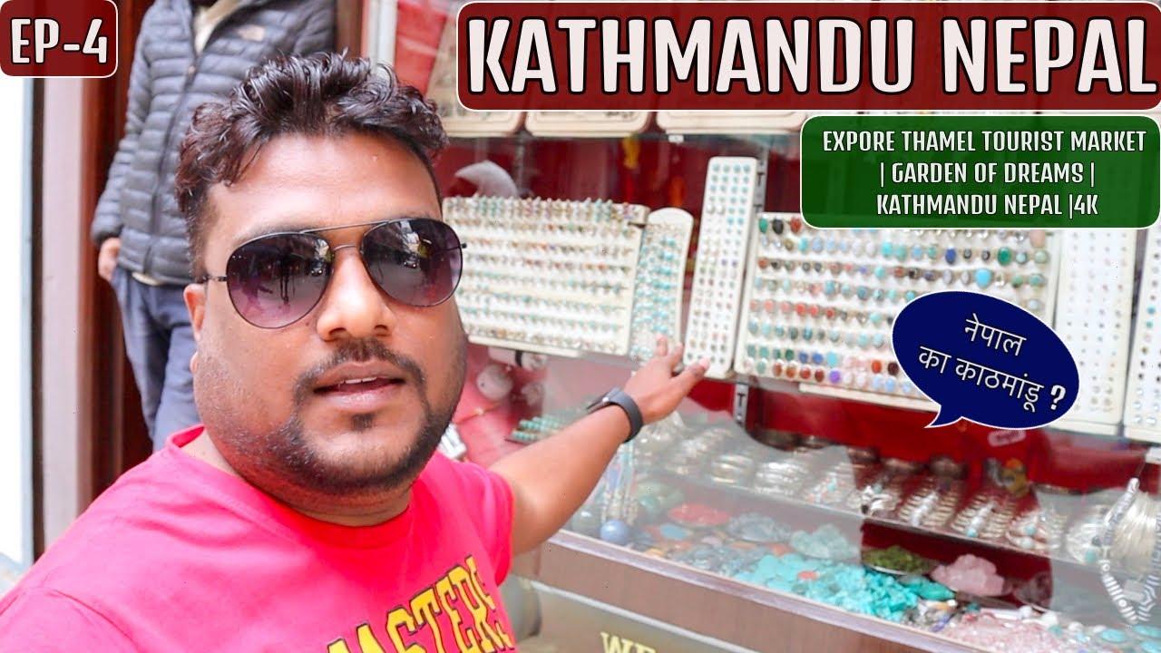 KATHMANDU NEPAL   THAMEL TOURIST  MARKET   GARDEN OF DREAMS   KATHMANDU NEPAL  4K
