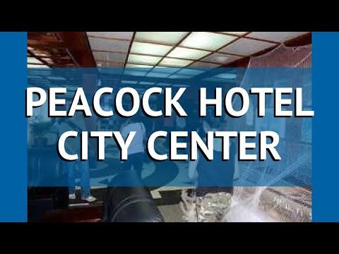 PEACOCK HOTEL CITY CENTER 3* Дар эс Салам обзор – ПЕАКОК ХОТЕЛ СИТИ ЦЕНТР 3 Дар эс Салам видео обзор