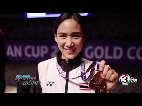 EP.116 - ฝันสูง เหยียบมิด! เพื่ออนาคต เด็กไทย สู่ ตัวพ่อ นักแข่ง โลก