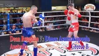 ITMAGF Dean Roughan(Australia) Vs Dimos Asuimakopoulo(Greece B) WMO Pro-Am