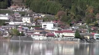 """Akaishi-Maru"" Boat on Ikawa Lake 3 井川湖の赤石丸 Bote ""Akaishi-Maru"" de Lago Ikawa"