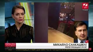 """Саакашвили выдворили из Украины - """"фашисты, бандерлоги и молдавские барыги"""""""