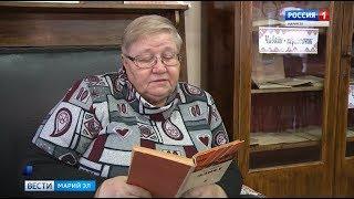 Библиотека Чавайна приглашает йошкаролинцев прочитать отрывки из романа «Элнет»