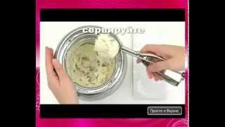 Сливочное мороженое с медом и орехами
