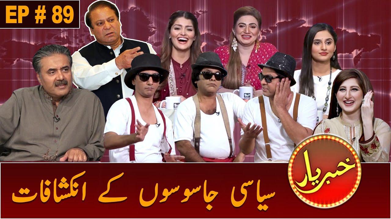 Khabaryar with Aftab Iqbal | Siyasi Jasoos | Episode 89 | 30 October 2020 | GWAI