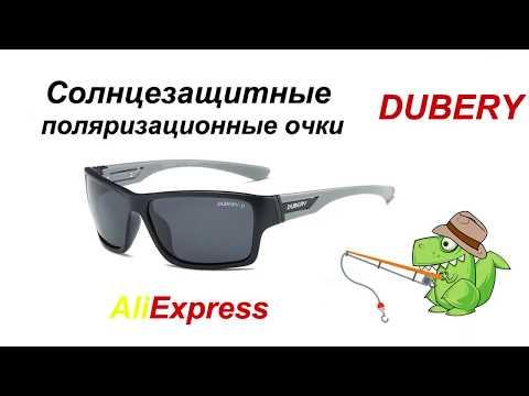 Лучшие поляризационные солнцезащитные очки Dubery с Aliexpress.