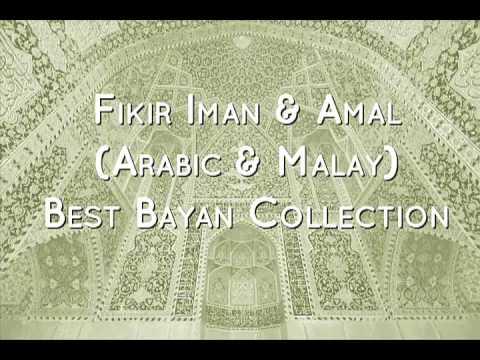 Jama'ah Yaman - Surah Al Asr (Arabic & Malay)