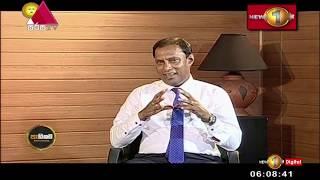 Pathikada - 27th April 2020 Asoka Dias interviews Mr. Mangala Randeniya, Deputy General Manager, Sri Thumbnail