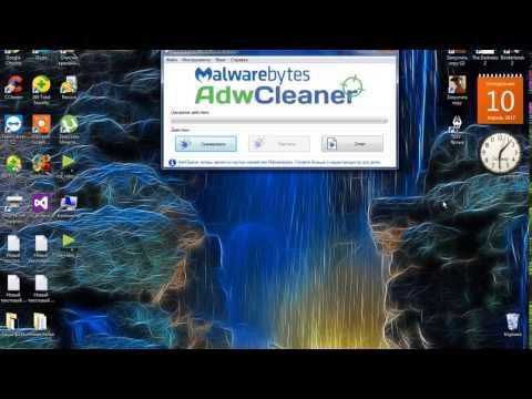 стереть рекламу с компа