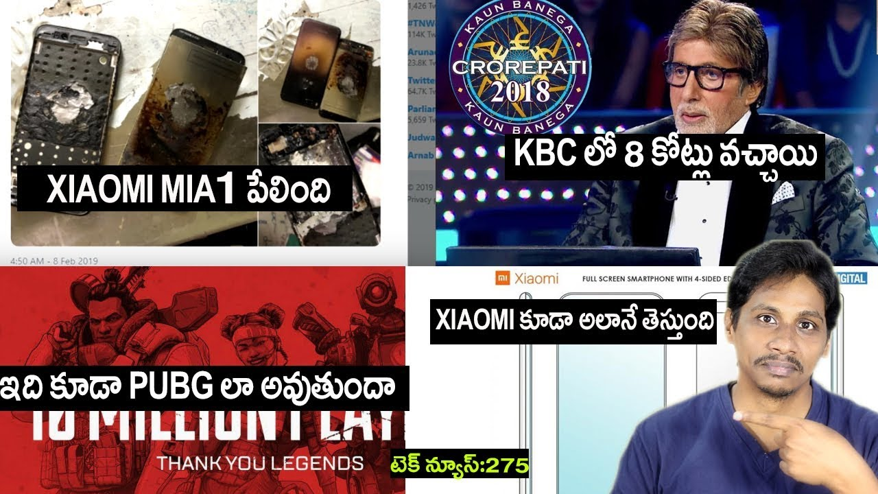Technews in telugu 275 : mia1 mobile blast,apex legends,xiaomi curved edge phone,KBC,TTD,fb,tseva