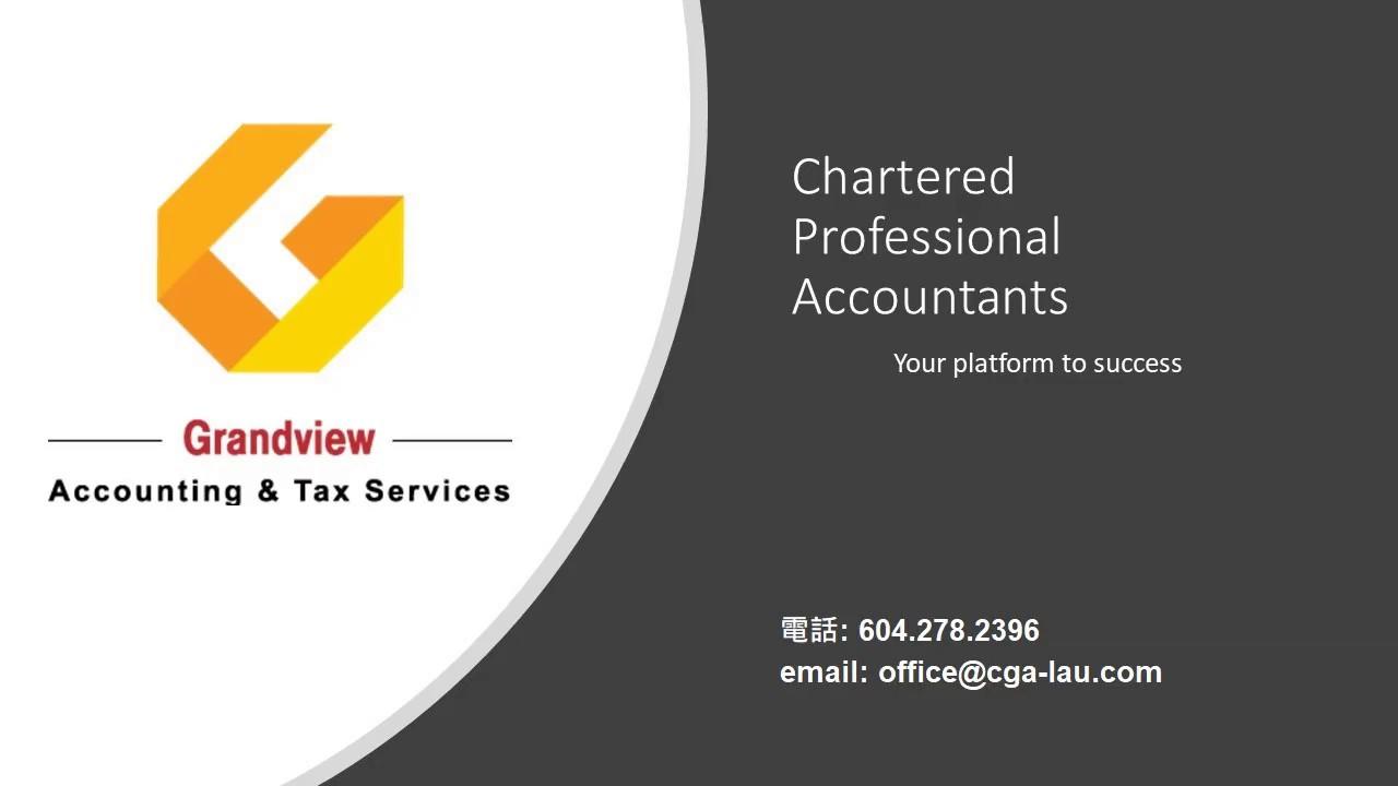 [加拿大稅務 - 楓談稅務]如何網上申請 CRA的 My Account - YouTube