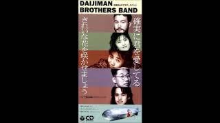 CD (1994/4/21) ディスク枚数: 1 フォーマット: Single レーベル: 日本...
