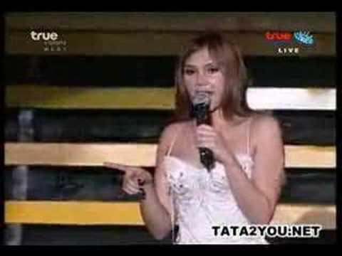 TATA - Cinderella / Pattaya International MusicFestival 2007
