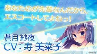 水着イベント開催中! 紗夜(CV:寿 美菜子)が可愛い水着で登場 『アンジ...