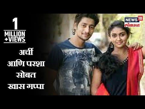 Talk Time With Archie And Parshya (Rinku Rajguru & Akash Thosar)
