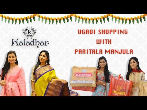 Mrudula shopping with