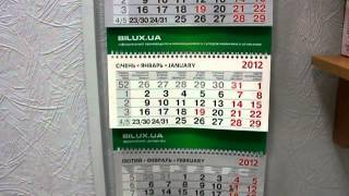 Печать квартальных календарей в типографии Loveprint.MOV(Производство квартальных календарей в типографии Loveprint., 2012-10-17T19:10:16.000Z)