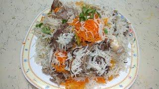 Lucknowi pulao || UP Special Biryani recipe