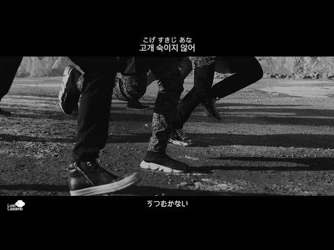 日本語字幕 防弾少年団 BTS Outro:Wings - WINGS外伝 YNWA (You Never Walk Alone)